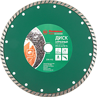 Отрезной диск алмазный Hammer Flex 206-115 DB TB -