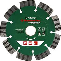 Отрезной диск алмазный Hammer Flex 206-142 DB SG Proff -