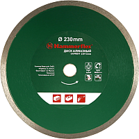 Отрезной диск алмазный Hammer Flex 206-150 DB CN Proff -