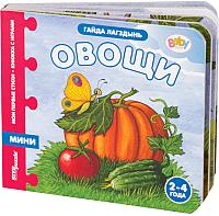 Развивающая книга Step Puzzle Овощи / 93261 -