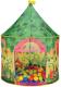 Детская игровая палатка Calida Садовый дом 706 (+100 шаров) -