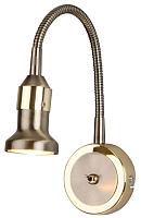 Спот Евросвет Plica 1215 MR16 (бронза/золото) -