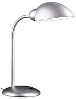 Настольная лампа Евросвет Confetti 1926 (серебристый) -