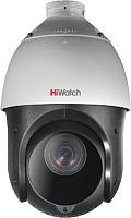 Аналоговая камера HiWatch DS-T265(B) -
