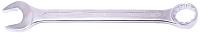 Гаечный ключ RockForce RF-75565 -