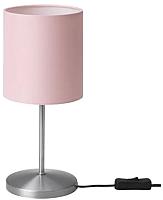 Прикроватная лампа Ikea Ингаред 104.266.63 -