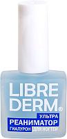 Лак для укрепления ногтей Librederm Nail Care ультрареаниматор гиалурон (10мл) -