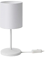 Прикроватная лампа Ikea Ингаред 304.266.62 -