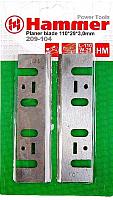 Нож для рубанка Hammer Flex 209-104 PB (2шт) -