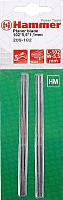 Нож для рубанка Hammer Flex 209-102 PB (2шт) -