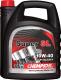 Моторное масло Chempioil Super SL 10W40 SL/CF-4 / CH9502-5 (5л) -