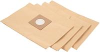 Комплект пылесборников для пылесоса Hammer Flex 233-012 -