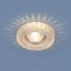 Точечный светильник Elektrostandard 2213 MR16 CL -