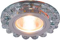 Точечный светильник Elektrostandard 6036 MR16 СL -