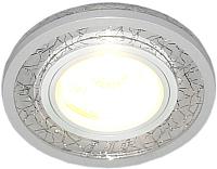 Точечный светильник Elektrostandard 7020 MR16 WH/SL -