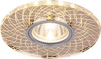 Точечный светильник Elektrostandard 8091 MR16 SL/GD -