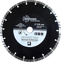 Отрезной диск алмазный Trio Diamond SP156 -