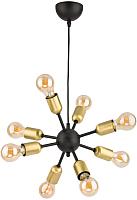 Люстра TK Lighting Estrella Black 1468 -