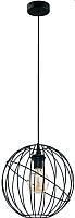 Потолочный светильник TK Lighting Orbita Black 1626 -