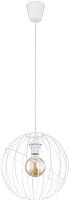 Потолочный светильник TK Lighting Orbita White 1630 -