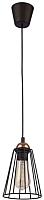 Потолочный светильник TK Lighting 1641 Galaxy 1 -