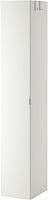 Шкаф-пенал для ванной Ikea Лиллонген 603.690.28 -