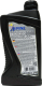 Трансмиссионное масло ALPINE Gear Oil TS 75W90 GL-4 / 0101521 (1л) -