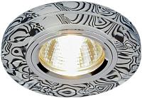Точечный светильник Elektrostandard 8371 MR16 WH/BK -
