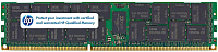 Оперативная память DDR3 HP 647901-B21 -