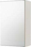 Шкаф с зеркалом для ванной Ikea Лиллонген 403.690.34 -