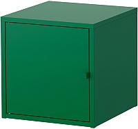 Шкаф навесной Ikea Ликсгульт 403.996.63 -
