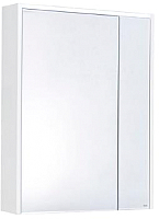 Шкаф с зеркалом для ванной Roca Ronda ZRU9303009 (бетон/белый глянец) -
