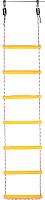 Лестница веревочная Формула здоровья ЛВ7-2В (D=30, желтый) -