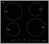 Индукционная варочная панель Monsher MKFI 7016B2 -