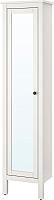 Шкаф-пенал для ванной Ikea Хемнэс 803.690.13 -