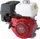 Двигатель бензиновый Honda GX270UT2-SHQ4-OH -