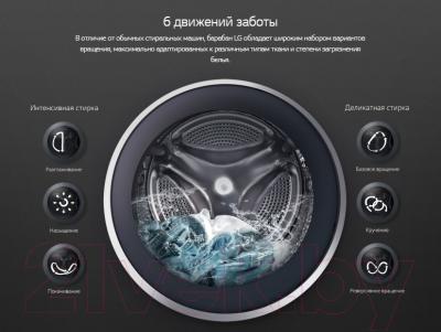 Стиральная машина LG FH2C3WD