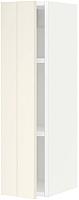 Шкаф навесной для кухни Ikea Метод 192.264.62 -