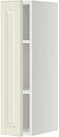 Шкаф навесной для кухни Ikea Метод 192.277.20 -