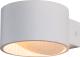 Бра Elektrostandard Coneto MRL LED 1045 -