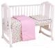 Комплект постельный в кроватку Polini Kids Собачки (розовый) -
