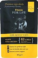 Корм для кошек Fitmin Adult Chicken (24x85г) -