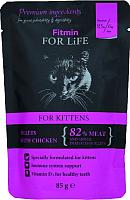 Корм для кошек Fitmin Kitten Chicken (24x85г) -
