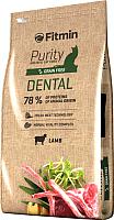 Корм для кошек Fitmin Purity Dental (400г) -