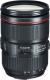 Универсальный объектив Canon EF 24-105mm f/4L IS II USM -