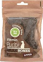Лакомство для собак Fitmin Purity Snax Bones Liver (2шт) -