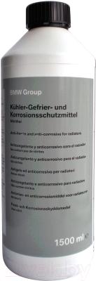 Антифриз BMW 83512355290 (1.5л)