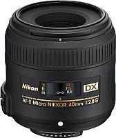 Макрообъектив Nikon AF-S DX Micro Nikkor 40mm f/2.8G -