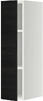 Шкаф навесной для кухни Ikea Метод 592.245.12 -