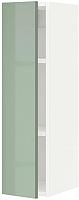 Шкаф навесной для кухни Ikea Метод 692.249.98 -